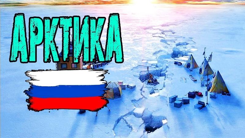 Экспедиция Север рядом 11 Северный Ледовитый океан Море Лаптевых Метеостанция 73 я параллель