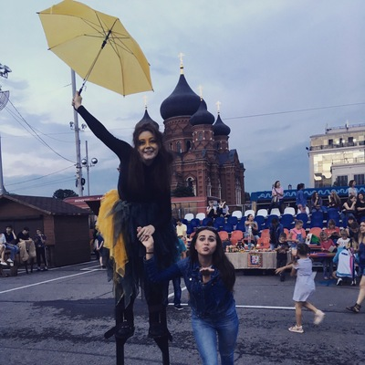 Елена Лермонтова