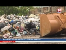 В Бахчисарайском районе ликвидируют очередную стихийную свалку уже вывезли около 250 кубов мусора