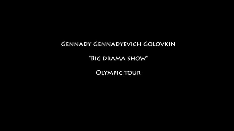 Gennady Golovkin Olympic Tour Highlight.