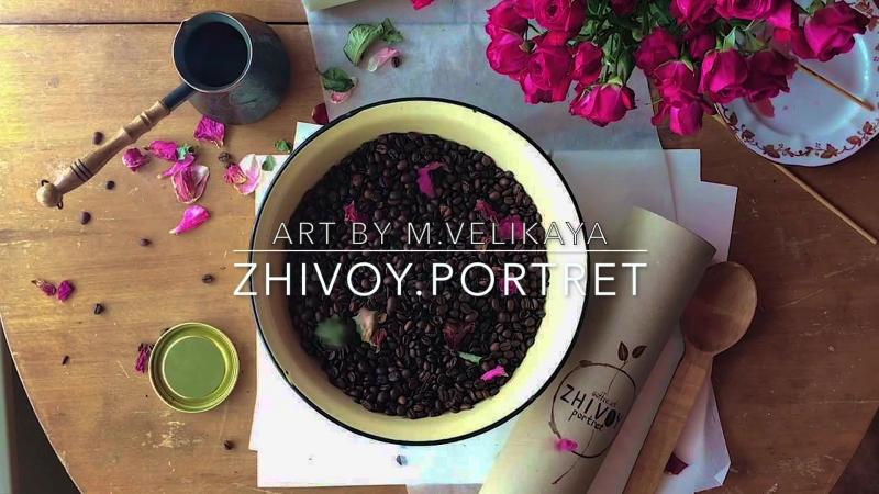 ZHIVOY.PORTRET