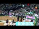 🔴 Isaiah Thomas 🔴 Highlights 🔴 NBA 🔴 ДНЕВНИК КОНОРА - CONORS DIARY 🔴