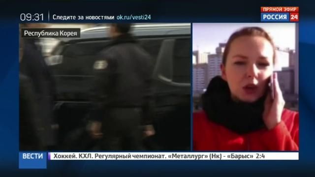 Новости на Россия 24 • Суд отказался арестовывать руководителя Samsung