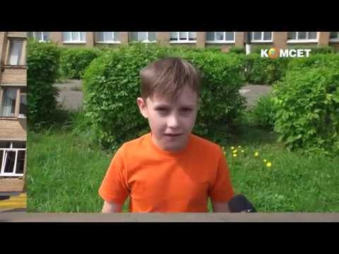 Дети Наше Будущее Г Одиноков А Костко