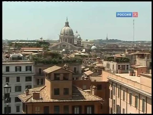 Вечный город Рим в музыке - Rome in music - Абсолютный слух