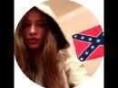 Хава Абадиева и флаг Конфедерации