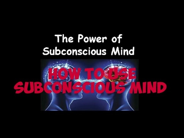 Use the power of subconscious mind