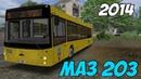 OMSI 2 МАЗ 203