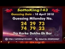SATTA MATKA   KALYAN MATKA   SATTA KING 143
