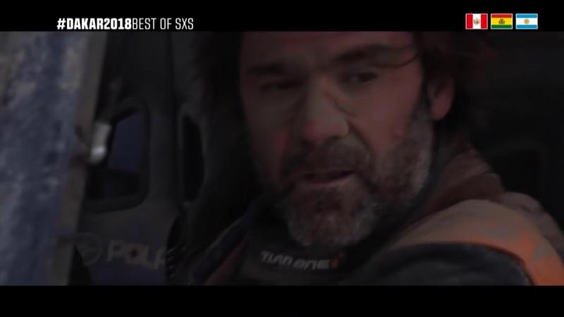 Обзор SxS Dakar 2018