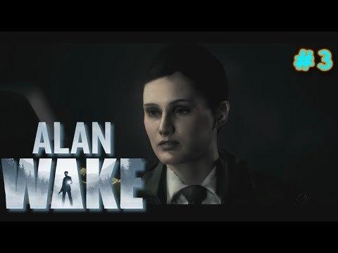 Бензоколонка-Alan Wake 3