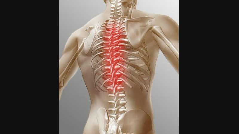 Избавление от боли в грудном отделе