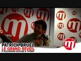 Patrick Bruel_Interview sur M Radio_17.10.2018