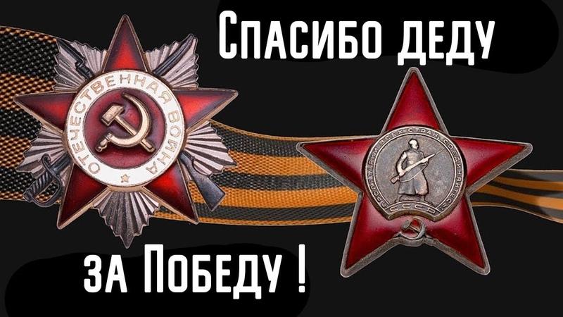 Солженицын про советский народ, про героев