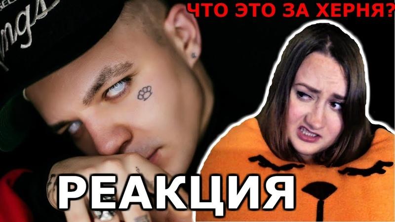 Элджей Sorta - Aqua / РЕАКЦИЯ / НУ ОХ*ЕТЬ ТЕПЕРЬ