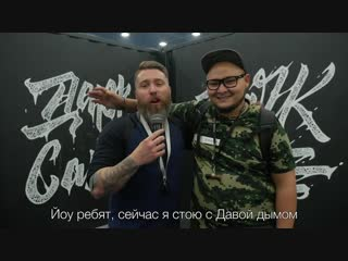HOOKAH CLUB SHOW 2018 _ Does the Russian hookah Industry hit harder than Khabib