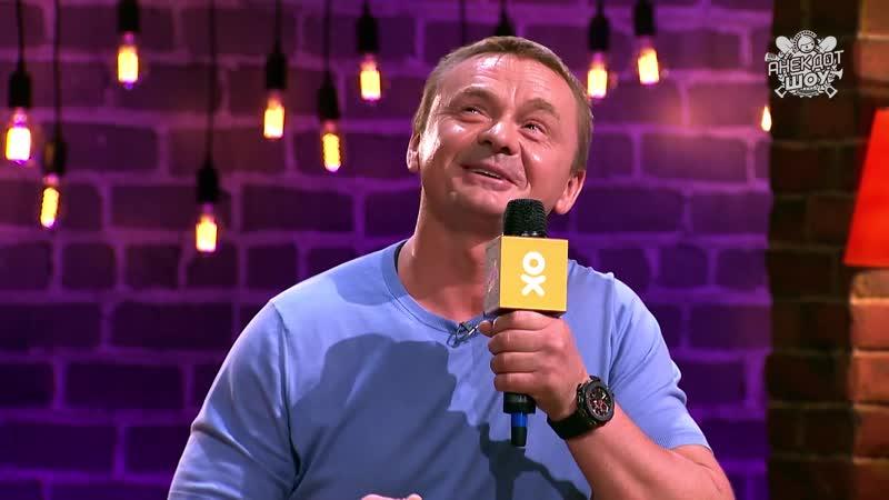 Анекдот шоу Владимир Сычев мужчины в жизни девушки