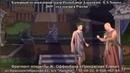 Фрагмент музыкального спектакля Оперетта Прекрасная Елена