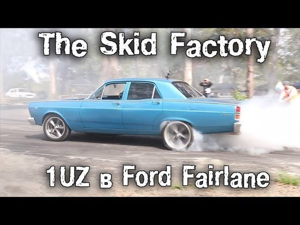 The Skid Factory: 1UZ турбо в Ford Fairlane - Серия 13, Финал [BMIRussian]