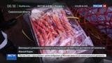 Новости на Россия 24 На Сахалине строится завод по глубокой переработке морепродуктов