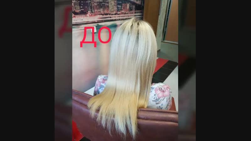наращивание СИБИРСКИХ волос в студии АНДРЕЕВОЙ Ларисы
