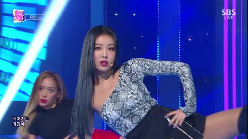 Yubin - Thank U Soooo Much @ Inkigayo 181209
