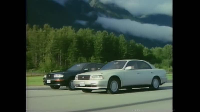 ビデオカタログ 9代目 14系 トヨタ クラウン・初代 クラウンマジェスタ 「14 Toyota CROWN・CROWN MAJESTA video catalog」