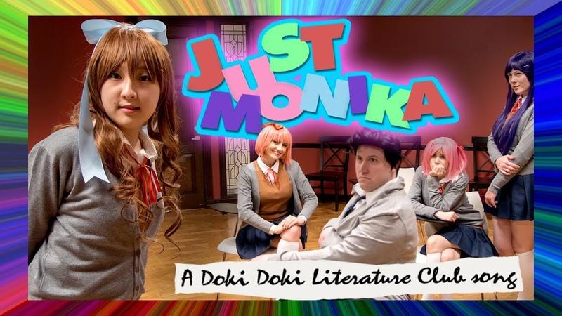JUST MONIKA A DDLC song (feat. OR3O Adriana Figueroa) (Sponsored)
