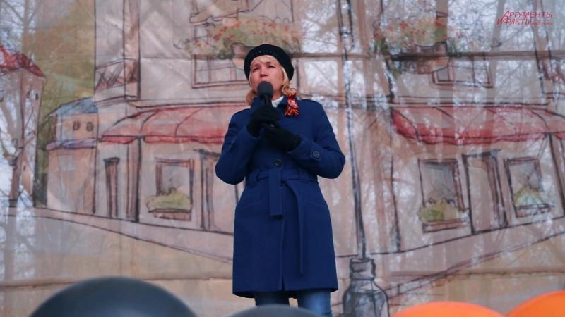 Сотрудники АиФ на Оби на монументе Славы и в парке им Кирова на праздновании Дня Победы