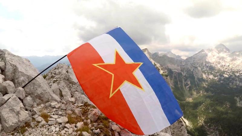 Hej Sloveni Himna SFR Jugoslavije