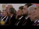 Рамзан Кадыров Конституции Российской Федерации 25 лет