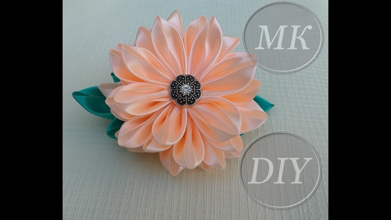 Хризантема из лент 4см /DIY Chrysanthemum /Сrisântemo das fitas