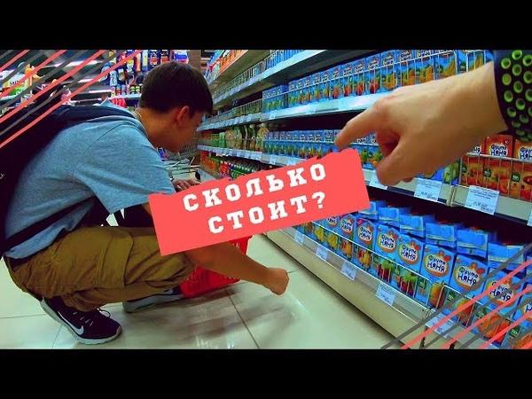 ТРАНСФОРМАЦИЯ ДЕНЕГ ВО ВКУСНЯШКИ. VLOG : ВКУСНЯШКИ в супермаркете