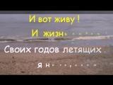 Поёт Вахтанг Кикабидзе!!!