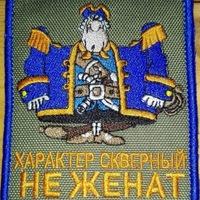 Александр Димин