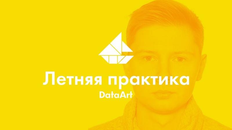 «Как стать Junior Java Developer». Николай Кондусов