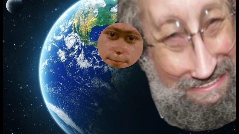 Планетарное Дерьмо 3