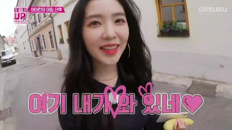 180918 Red Velvet @ Level Up Project Season 3 Ep.27