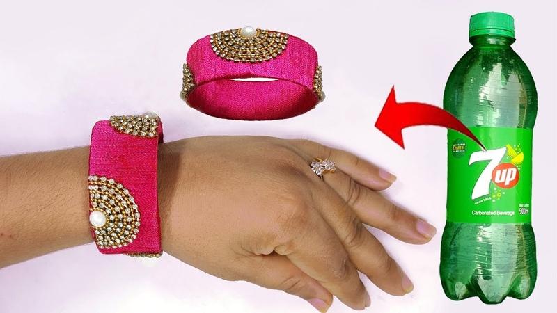বোতল দিয়ে হাতের বালা,চুড়ি Plastic Bottle Jewellery || Awesome Idea Of Silk Thread