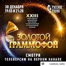 Дмитрий Попков фото #6