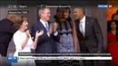 Новости на Россия 24 США в Шарлотте афроамериканцы митингуют в Вашингтоне открывают музей