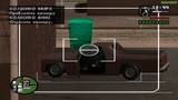 Прохождение GTA San Andreas на 100 - Миссия 44 Момент для съёмки