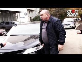 СтопХам - Преступление и отступление