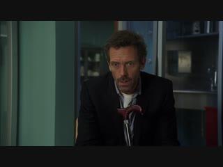 Доктор Хаус 3 сезон 12 серия [FullHD]