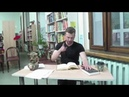 Эдуард Кочергин Жизель Ботаническая , читает Денис Сорокотягин