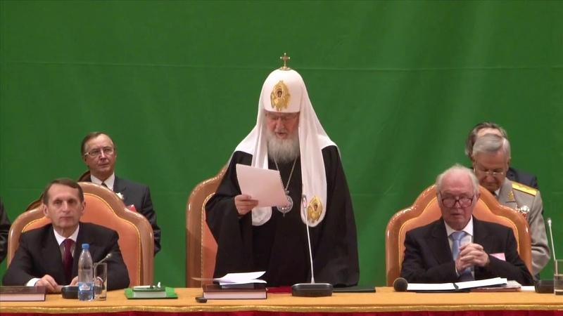 Избранные речи на ХVIII Всемирном Русском Соборе