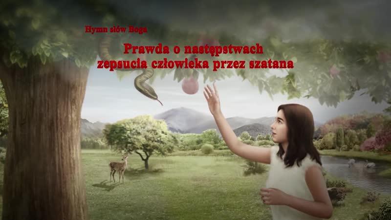 """Muzyka chrześcijańska 2019 """"Prawda o następstwach zepsucia człowieka przez szatana"""""""
