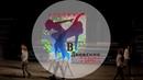 Змея - Студия танца и фитнеса В Движении