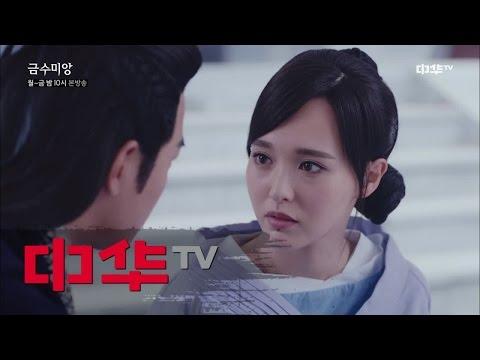Princess Weiyoung 39화. 궁은 위험한 곳, 정신 똑바로 차려요 미앙 170215 EP.39