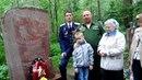 Напутствие сына Владимира Фёдорова учащимся седьмой школы